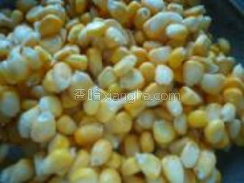 鲜玉米搓成粒,洗净。
