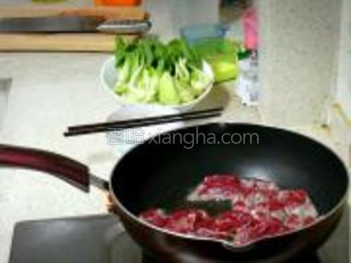 锅内倒入宽油,在油温四五成热的时候下牛肉片滑散开,肉片变色后控油捞出备用