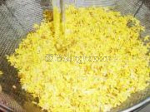 将除净杂质的桂花用清水冲洗,出去飞尘。