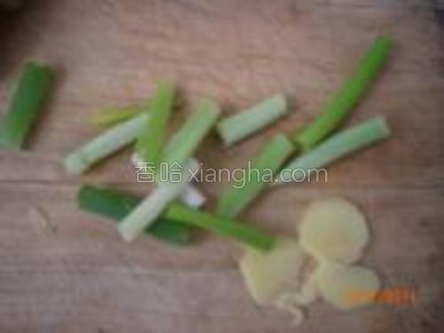 葱切段,姜切片。