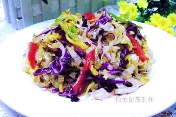 紫甘蓝拌生菜丝