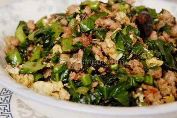 榄菜肉末炒芥兰叶的做法