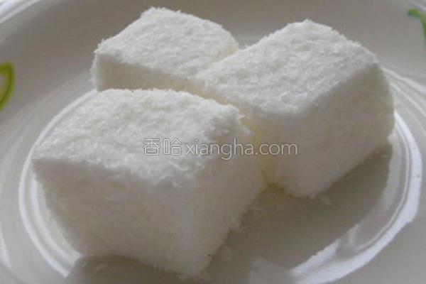 椰丝棉花糖的做法