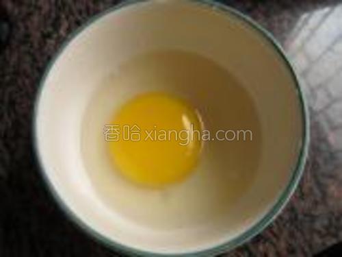 把蛋打到碗里。