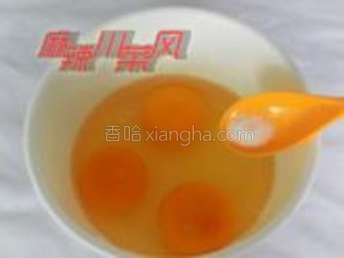 鸡蛋打入碗里加少许盐。