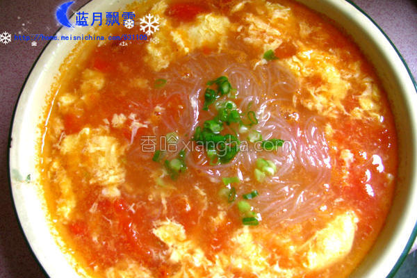 番茄粉丝汤的做法