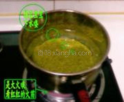 绿豆下水中。