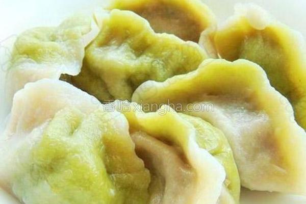 双色香芹水饺的做法