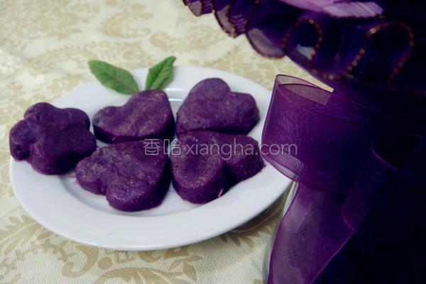 紫薯Q糕的做法