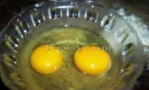 鸡蛋打撒。