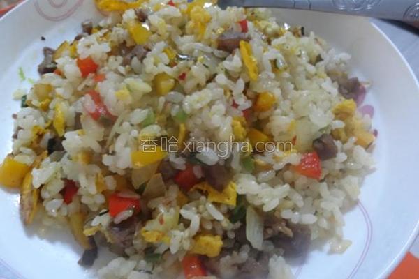 彩椒牛肉炒饭