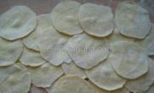 擀成饺子皮