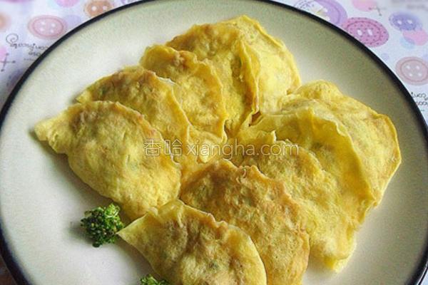 自制鲜肉蛋饺的做法