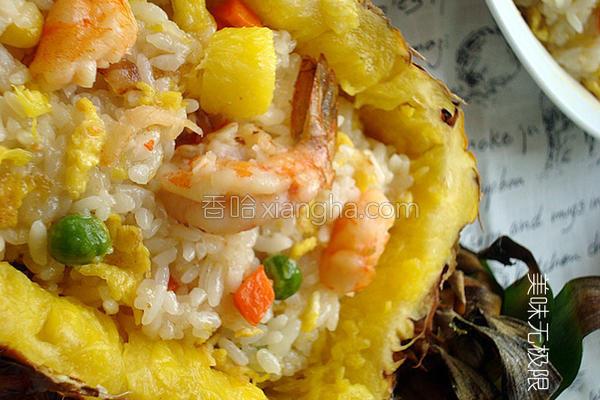 虾仁菠萝炒饭的做法