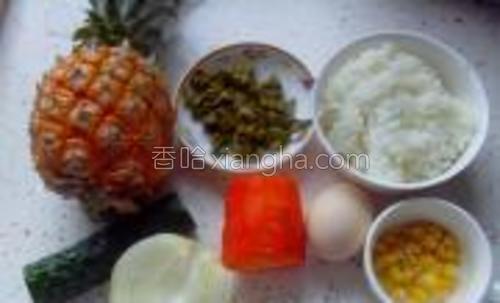 准备菠萝一个,米饭一碗(最好是隔夜饭),香椿适量,黄瓜半根,胡萝卜半根,洋葱半个,鸡蛋一枚,玉米粒少许