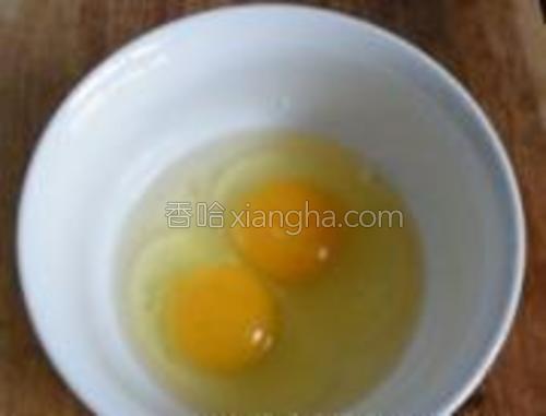鸡蛋两个打入碗中