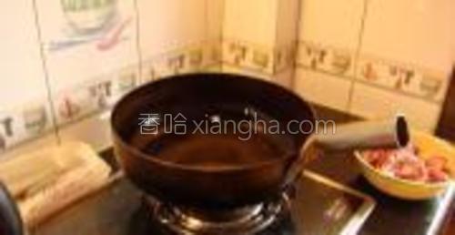 炒锅烧热后倒入油,油要比平时炒菜多一些。