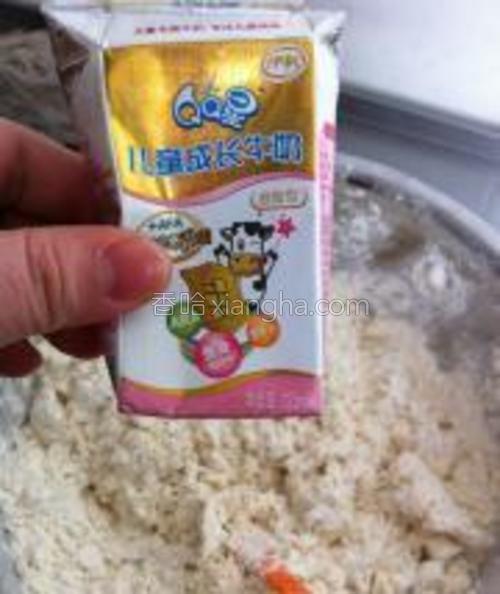 用宝宝爱喝的牛奶啦!