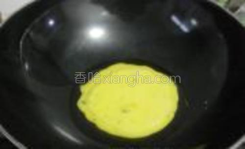 起一油锅,炒鸡蛋