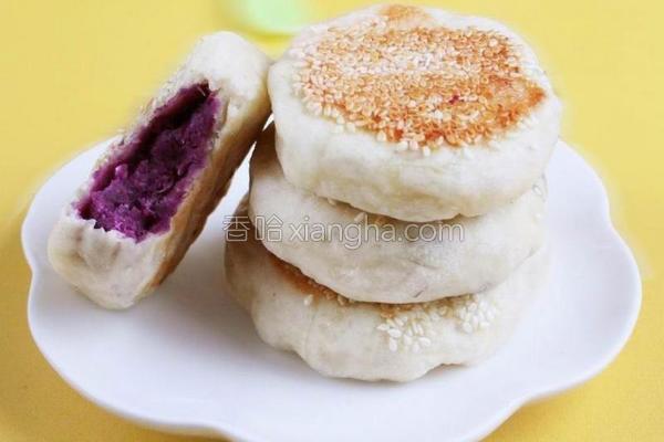 紫薯饼成品图