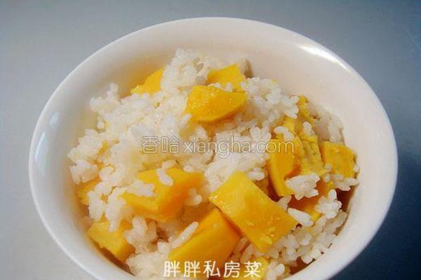 红薯米饭的做法