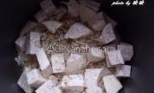 芝麻洗净放入大米中,再加入香芋块。