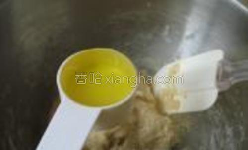 加入橄榄油或黄油