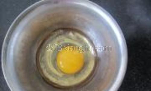 在碗中打一个鸡蛋