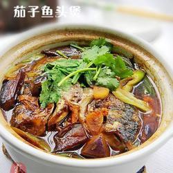 茄子鱼头煲的做法[图]
