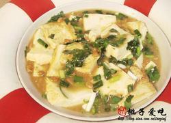 普宁豆瓣酱豆腐