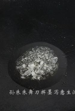 糖醋排骨的做法图解7
