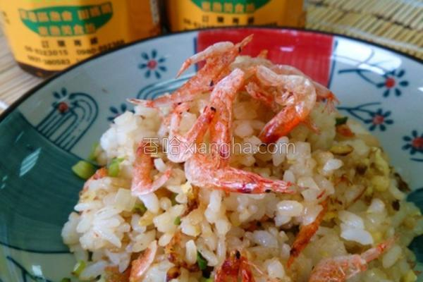 樱花虾炒饭的做法