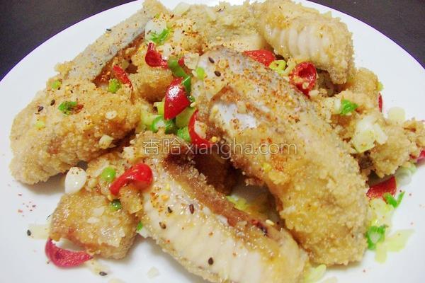 椒盐香酥鱼块的做法