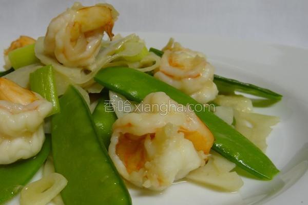 大虾炒莲藕荷兰豆的做法