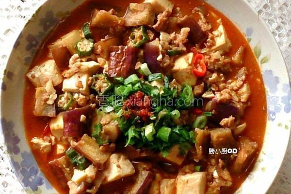 茄烧辣味豆腐的做法