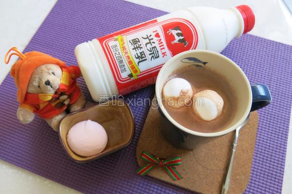 棉花糖巧克力牛奶的做法