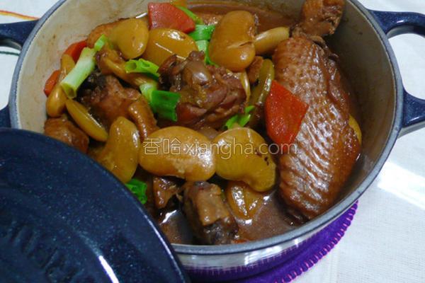 黄帝豆烧鸡翅的做法