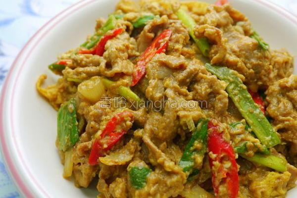 辣咖哩炒肉片的做法