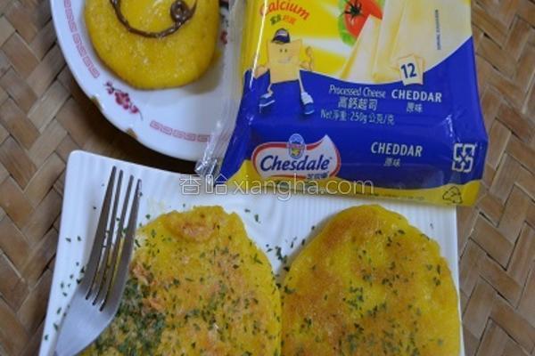 南瓜起司煎饼的做法