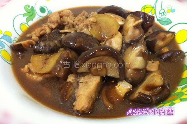冬菇炒鸡的做法