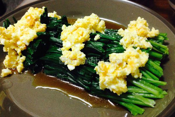 金沙韭菜的做法