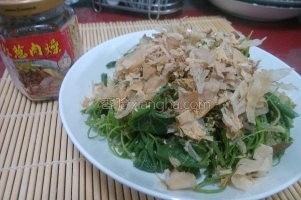 红葱肉燥拌龙鬚菜的做法
