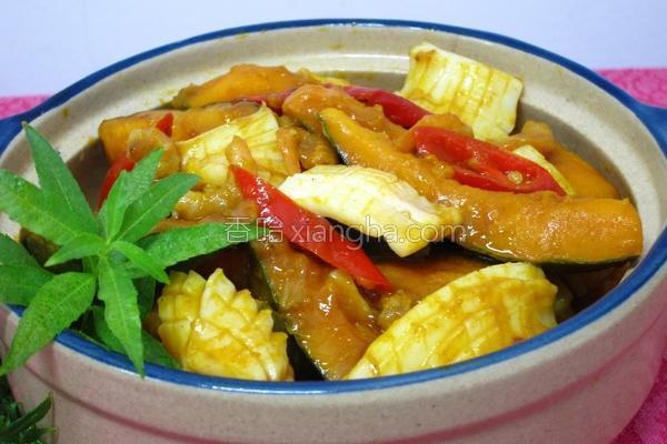 南瓜咖哩海鲜煲的做法