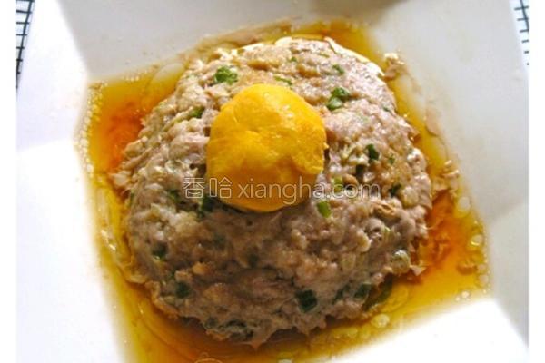 咸蛋蒸肉的做法
