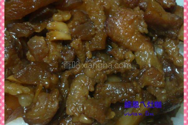 肉燥饭的做法