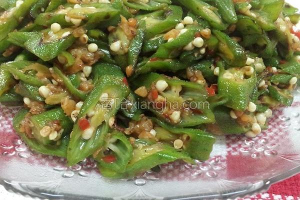 香辣虾米羊角豆的做法