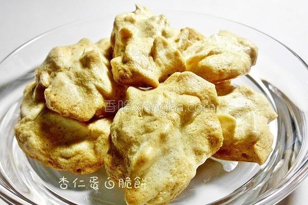 杏仁蛋白脆饼的做法