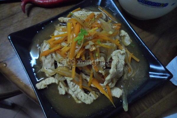 黑椒洋葱猪柳的做法