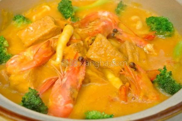 南瓜海鲜豆腐煲的做法