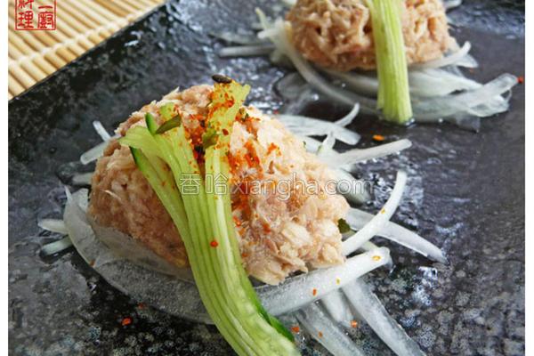 风鲔鱼沙拉的做法